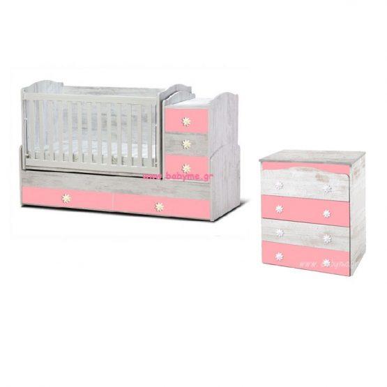 Πολυμορφική Daizy  Antique/Ροζ & Συρταριέρα Daizy Antique/Ροζ