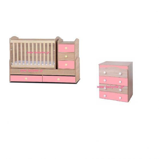 Πολυμορφική Daizy  Oak /Ροζ & Συρταριέρα Daizy Oak /Ροζ