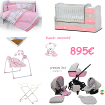 Πακέτο baby pink