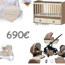 Βρεφικό πακέτο/ προσφορά baby style beige